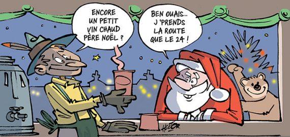 Wishlist de Noël 2017 !